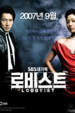 Nonton Streaming Download Drama Lobbyist (2007) Subtitle Indonesia