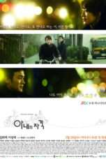 Nonton Streaming Download Drama A Wife's Credentials (2012) Subtitle Indonesia