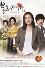 Nonton Streaming Download Drama Immortal Classic (2012) Subtitle Indonesia