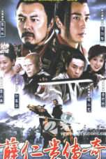 Nonton Streaming Download Drama The Legendary Warrior (2006) Subtitle Indonesia
