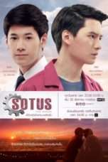 Nonton Streaming Download Drama SOTUS The Series (2016) Subtitle Indonesia