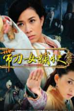 Nonton Streaming Download Drama Female Detective Knives (2011) Subtitle Indonesia