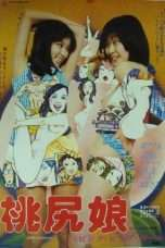 Nonton Streaming Download Drama Pink Tush Girl 3 (1980) Subtitle Indonesia