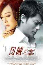 Nonton Streaming Download Drama Love In The Forlorn City (2008) Subtitle Indonesia