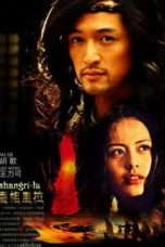 Nonton Streaming Download Drama Shangri-La (2011) Subtitle Indonesia