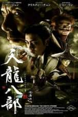 Nonton Streaming Download Drama The Demi-Gods and Semi-Devils (2013) Subtitle Indonesia