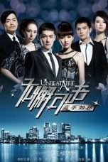 Nonton Streaming Download Drama Unbeatable (2011) Subtitle Indonesia