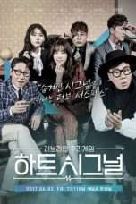 Nonton Streaming Download Drama Heart Signal Season 01 (2017) Subtitle Indonesia