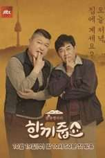 Nonton Streaming Download Drama Let's Eat Dinner Together (2018) Subtitle Indonesia