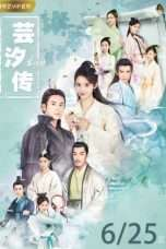 Nonton Streaming Download Drama Legend of Yun Xi / 芸汐传 (2018) Subtitle Indonesia