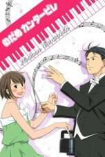 Nonton Streaming Download Drama Nodame Cantabile: Finale (2010) Subtitle Indonesia