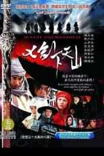 Nonton Streaming Download Drama Seven Swordsmen (2006) Subtitle Indonesia