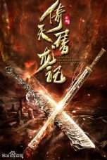 Nonton Streaming Download Drama Heavenly Sword and Dragon Slaying Sabre (2019) Sub Indo Subtitle Indonesia