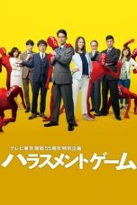 Nonton Streaming Download Drama Harassment Game (2018) Subtitle Indonesia