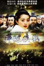 Nonton Streaming Download Drama Heroic Legend (2003) Subtitle Indonesia