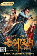 Nonton Streaming Download Drama The Seven Swords (2019) jf Subtitle Indonesia