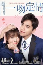 Nonton Streaming Download Drama Fall in Love at First Kiss (2019) jf Subtitle Indonesia