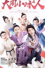 Nonton Streaming Download Drama Cupid of Chou Dynasty (2019) Subtitle Indonesia