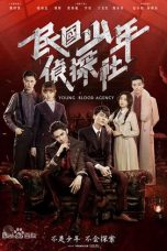 Nonton Streaming Download Drama Young Blood Agency (2019) Subtitle Indonesia