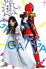 Nonton Streaming Download Drama Tokusatsu Gagaga (2019) Subtitle Indonesia