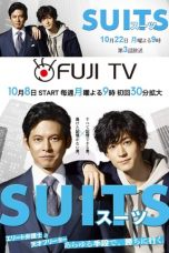Nonton Streaming Download Drama Suits Japan Version (2018) Subtitle Indonesia