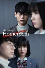 Nonton Streaming Download Drama Mr. Hiiragi's Homeroom (2019) Subtitle Indonesia