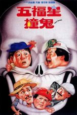 Nonton Streaming Download Drama Ghost Punting (1992) Subtitle Indonesia