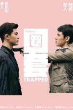 Nonton Streaming Download Drama HIStory3: Trapped (2019) Subtitle Indonesia