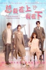 Nonton Streaming Download Drama I Love My President Though He's A Psycho (2017) Subtitle Indonesia