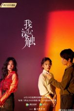 Nonton Streaming Download Drama Deep in My Heart (2019) Subtitle Indonesia