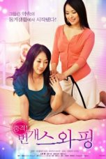 Nonton Streaming Download Drama Exchanged Wives (2010) Subtitle Indonesia