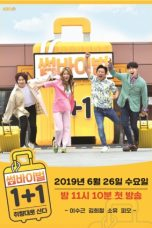 Nonton Streaming Download Drama Some Vival 1 Plus 1 (2019) Subtitle Indonesia