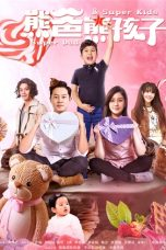 Nonton Streaming Download Drama Super Dad & Super Kids (2018) Subtitle Indonesia