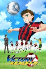 Nonton Streaming Download Drama Ginga e Kickoff!! (2012) Subtitle Indonesia