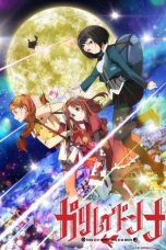 Nonton Streaming Download Drama Galilei Donna (2016) Subtitle Indonesia
