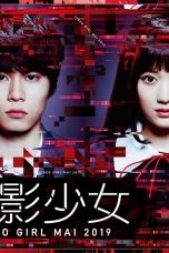 Nonton Streaming Download Drama Denei Shojo: Video Girl Mai (2019) Subtitle Indonesia