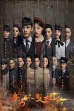 Nonton Streaming Download Drama Please Give Me A Pair of Wings (2019) Subtitle Indonesia
