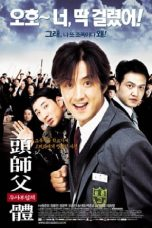 Nonton Streaming Download Drama My Boss, My Hero (2001) Subtitle Indonesia