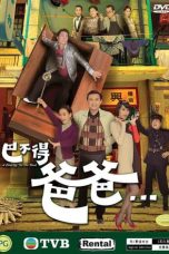 Nonton Streaming Download Drama A Chip Off the Old Block (2009) Subtitle Indonesia