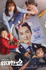 Nonton Streaming Download Drama The Great Show (2019) Subtitle Indonesia