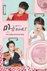 Nonton Streaming Download Drama Wanna Taste? (2019) Subtitle Indonesia