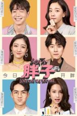 Nonton Streaming Download Drama Love The Way You Are (2019) Subtitle Indonesia