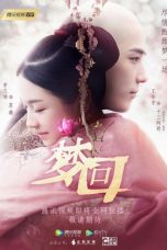 Nonton Streaming Download Drama Dreaming Back to the Qing Dynasty (2019) Subtitle Indonesia