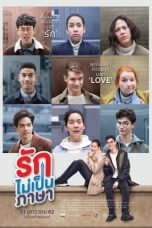 Nonton Streaming Download Drama London Sweeties (2019) jf Subtitle Indonesia