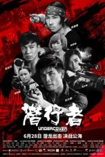 Nonton Streaming Download Drama Undercover Punch and Gun (2019) jf Subtitle Indonesia