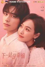 Nonton Streaming Download Drama Find Yourself (2020) Subtitle Indonesia