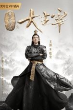 Nonton Streaming Download Drama The Great Ruler / The Great Lord (2020) Subtitle Indonesia