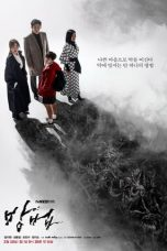 Nonton Streaming Download Drama The Cursed (2020) Subtitle Indonesia