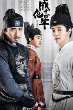 Nonton Streaming Download Drama The Sleuth of Ming Dynasty (2020) Subtitle Indonesia