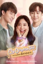 Nonton Streaming Download Drama My Bubble Tea (2020) Subtitle Indonesia
